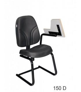 صندلی دانش آموزی چرمی مدل P-Chair-150D