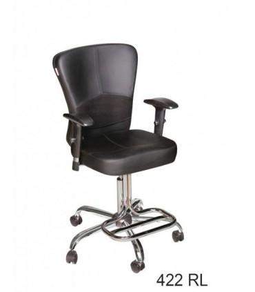 صندلی کارمندی چرمی مدل P-Chair-422RL