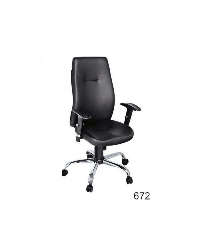 صندلی کارمندی چرمی مدل P-Chair-672