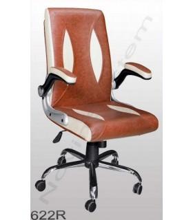 صندلی کارمندی چرمی مدل P-Chair-622R