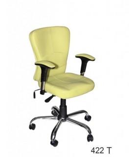 صندلی کارمندی چرمی مدل P-Chair-422T