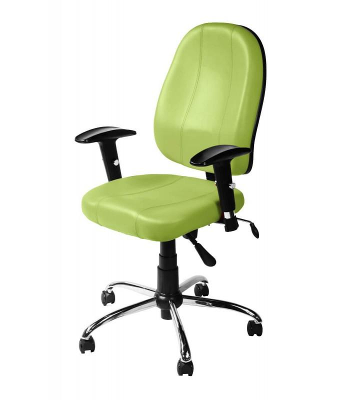 صندلی کارمندی چرمی مدل P-Chair-250Q