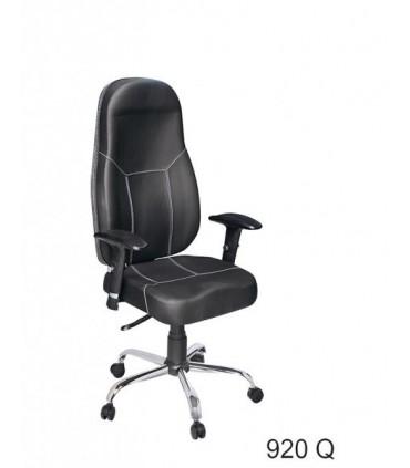 صندلی کارمندی چرمی مدل P-Chair-920Q