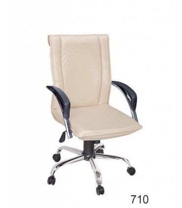 صندلی کارمندی چرمی مدل P-Chair-710