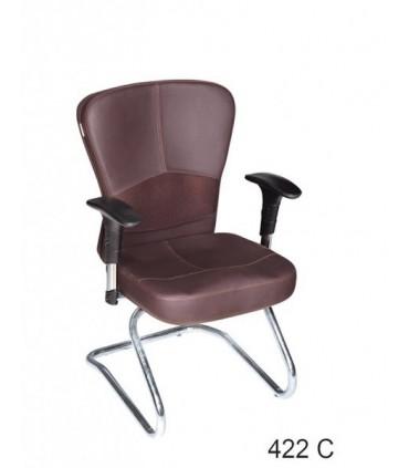 صندلی کنفرانس چرمی مدل P-Chair-422C