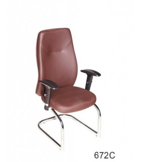 صندلی کنفرانس چرمی مدل P-Chair-672C