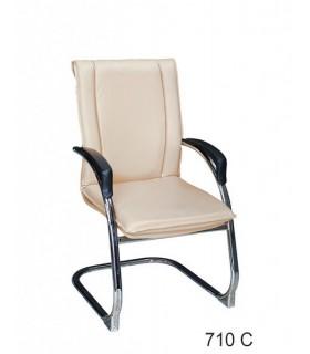صندلی کنفرانس چرمی مدل P-Chair-710C