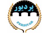 پردیور | PERDIVAR